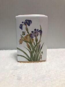 Vintage Gerold Porzellan Porcelain Floral Rectangular Vase Bavaria Germany MINT