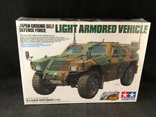 Tamiya Japan Ground Self Defense Light Armored Vehicle 1:35 SC Model Kit 35368