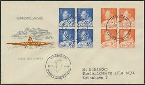GREENLAND. FDC 1963 July 25. 20 Øre and 80 Øre Frederik IX, block of 4 (PK1290)