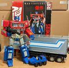 Hasbro Takara Transformers Masterpiece MP-10 Optimus Prime Autobot Exclusive