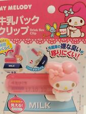 SANRIO MY MELODY Daiso milk drink box package clip NEW