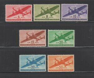 US,C25-C31,MNH,VF-XF,1940'S,WW2 AIRMAIL COLLECTION MINT NH,OG