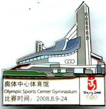 """2008 Beijing Olympic """"OLYMPIC SPORTS CENTER"""" Pin"""