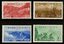Japan   1941   Scott # 315-318   Mint Lightly Hinged Set