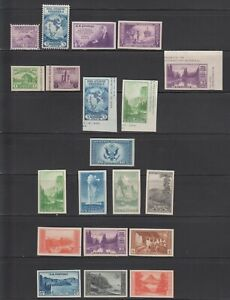US,752-771,MNH ,VF,COMPLETE SET FARLEY 1935 NATIONAL PARKS,MINT NH