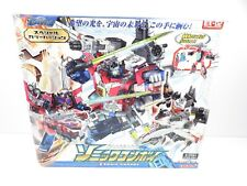 Transformers - Cybertron - Sonic Convoy EX02 Optimus Prime Wing Saber