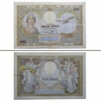 1931 Kingdom of Yugoslavia 1000 Dinara Vintage Banknote Paper Money