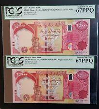 IRAQ 25000 DINAR REPLACEMENT CONSECUTIVE 67 PPQ PCGS 2015 RARE