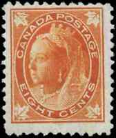 Canada #72 mint F+ OG HR 1897 Queen Victoria 8c orange Maple Leaf CV$150.00