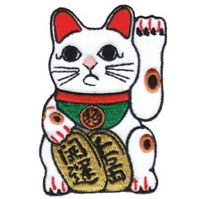 Lucky Kitty Cat Applique Patch - Asia Good Luck (Iron on)