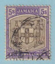 JAMAICA 45  USED - NO FAULTS EXTRA FINE !