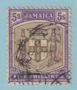 JAMAICA 45  USED - NO FAULTS EXTRA FINE !