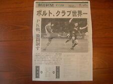 2004 TOYOTA CUP PORTO V ONCE CALDAS ASAHI NEWSPAPER