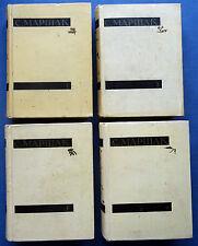 1958-60 Russian Soviet USSR Illustrated Books S. Marshak Works in 4 volumes