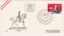 Österreich Mi:1454 , FDC - 125 Jahre Österreichische Gendarmerie