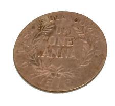 RARE COIN  JAI MAA KALI EAST INDIA CO. UK ONE ANNA TEMPLE TOKEN BIG COIN  1818