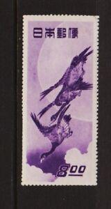 Japan - #479 mint, cat. $ 150.00
