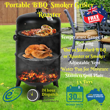 Charcoal Fired BBQ Smoker Roast Grill 3 Tier Detachable Outdoor Portable