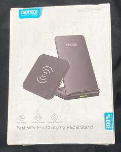 CHOETECH QI Fast Wireless Charging Pad And Stand NIB Free Shipping