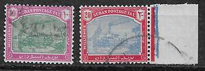 Sudan Portomarken 16, 17 gestempelt, mit Randstück, Mi = --,-- € RAR