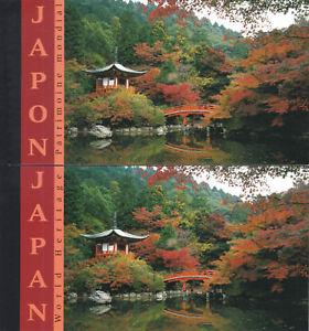 ABVERKAUF UNO Markenheftchen Japan in 2 Sprachen Postfrisch ** MNH