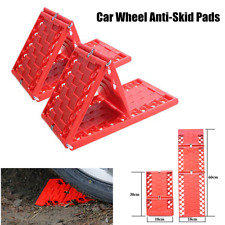 2x Car Wheel Anti-Skid Pad Foldable Skid Plate Tire Traction For Rainy Day Drive