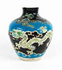 Antique Asian Japanese Ceramic Dragon Vase Signed