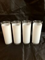 """Vintage Frosted High Ball Glasses Set of 4 7""""Tall Anchor Hocking Libbey?"""