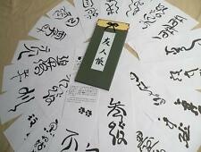 Anime Natsume yuujinchou Natsume Takashi Cosplay Monster Name Book Notebook