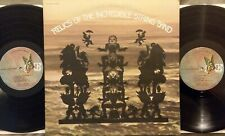 INCREDIBLE STRING BAND - RELICS OF THE 2-DISCS ELEKTRA 7E-2004 LP *Small Defect*