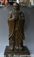 "19"" China Bronze Confucius Kong Zi KongZi Saint Thinker People Man God Statue"