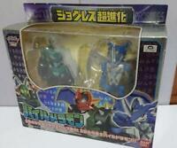 Rare Bandai Digimon Adventure 02 Paildramon Jogress Super Evolution Digivolving