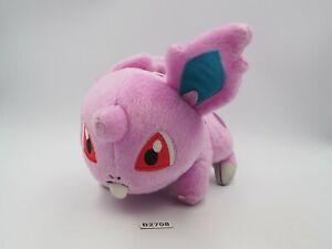 "Nidoran Male B2708 Pokemon Banpresto 2014 Plush 6"" Stuffed Toy Doll Japan"