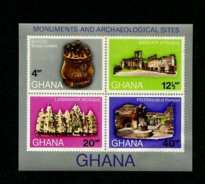 GHANA    SCOTT# 408a   MLH   CULTURE  TOPICAL  SOUVENIR SHEET