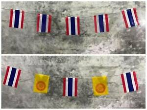Rectangle Plastic Pennant String Nylon Flags of Thailand Banner Decoration 14 M.