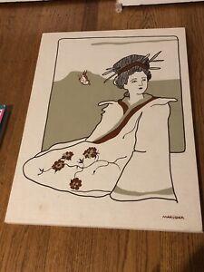 Vtg. 1970s Marushka Geisha Woman Print 18 X 24 Inch Mid Century