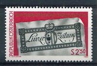 AUTRICHE 1980, timbre 1488, JOURNAL OFFICIEL ville de LINZ, neuf**