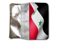 Damen Tasche SILBER Portemonnaie Syrien Syria 2