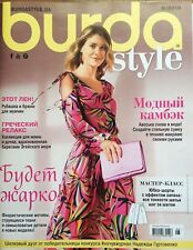 BURDA Edition 2018 # 6 Magazine in Russian Fashion Бурда