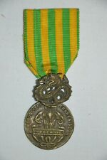 MEDAILLE GUERRE D'INDOCHINE-FABRICATION LOCALE EXTREME ORIENT