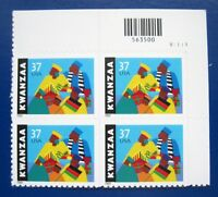 Sc # 3673 ~ Plate # Block ~ 37 cent Kwanzaa Issue (al23)