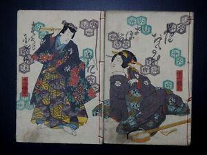 Japanese Ukiyo-e Woodblock Print Book 6-419 2-volumes Utagawa Kunisada 1863