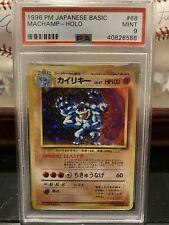 1996 Pokemon Japanese Basic Base Machamp Holo PSA 9