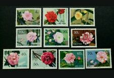 1979 China T37 Camellias of Yunnan MNH STAMPS 10v 云南山茶花