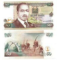 KENYA 50 Shillings (2002) P-36g UNC Banknote depicting Arap Moi Paper Money