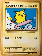Surfing Pikachu Pokemon 2016 20th Anniv Special Pack Promo Japanese 264/XY-P NM