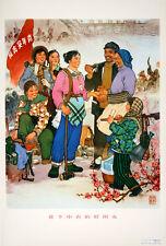 Original Vintage Poster Chinese Cultural Revolution Favorite Girl 1974