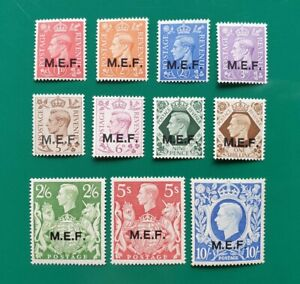 BOIC MEF 1943-47 KGVI MINT COMPLETE SET OF 11 STAMPS SGM11-21 MOUNTED MINT