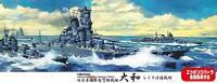 FUJIMI 1/500 IJN YAMATO Battle of Leyte Gulf Kit w/ Metal Barrel & Etching parts