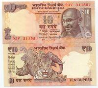 INDIA 10 RUPEES 2014 P 102 UNC LOT 10 PCS